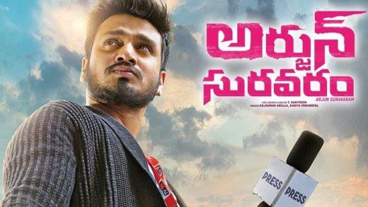 Telugu whirlwind thriller motion picture at all times: Arjun Suravaram
